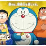 「映画ドラえもん のび太の月面探査記」公開記念スペシャルライブ
