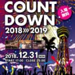 BAYSIDEPLACE HAKATA COUNT DOWN 2018-2019
