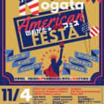 American festa in Nogata