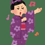 中間市制60周年記念「新・BS日本のうた」公開収録(要事前申込)