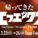 Zepp Fukuoka×BEA presents