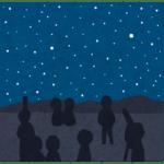 ふたご座流星群観望会