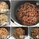 ナチュラルライフ講座(番外編)自然治癒力アップの玄米菜食(先着15名)