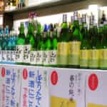 菊美人酒造酒蔵開き