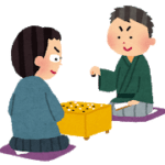 囲碁・将棋大会(定員20名程度)