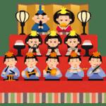 「長崎街道ひなまつり 木屋瀬宿~立場茶屋銀杏屋」