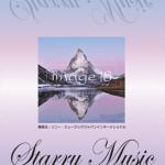 Starry Music ~image(イマージュ)を聴きながら~