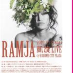 RAMJA  凱旋LIVE