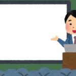 大栄電通㈱創業40周年記念ソリューションフェア